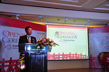 Guest Speech by Mr. Tran Duc Hoat, Deputy Director Hanoi Authority of Planning and Investment