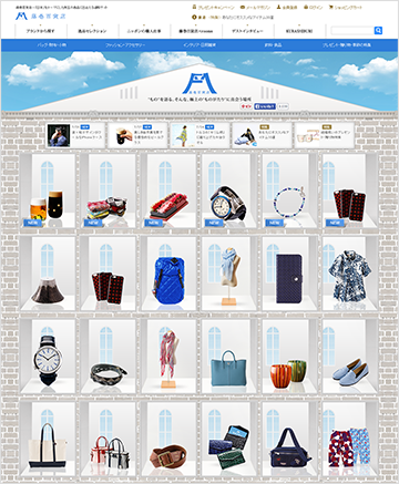 """Fujimaki Department Store"" E-Commerce Website"