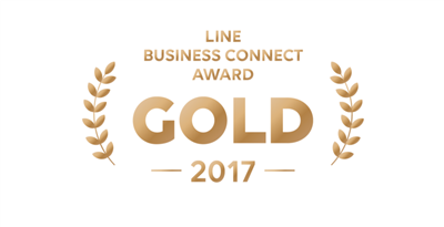 LINE BUSINESS CONNECT AWARD GOLD 2017