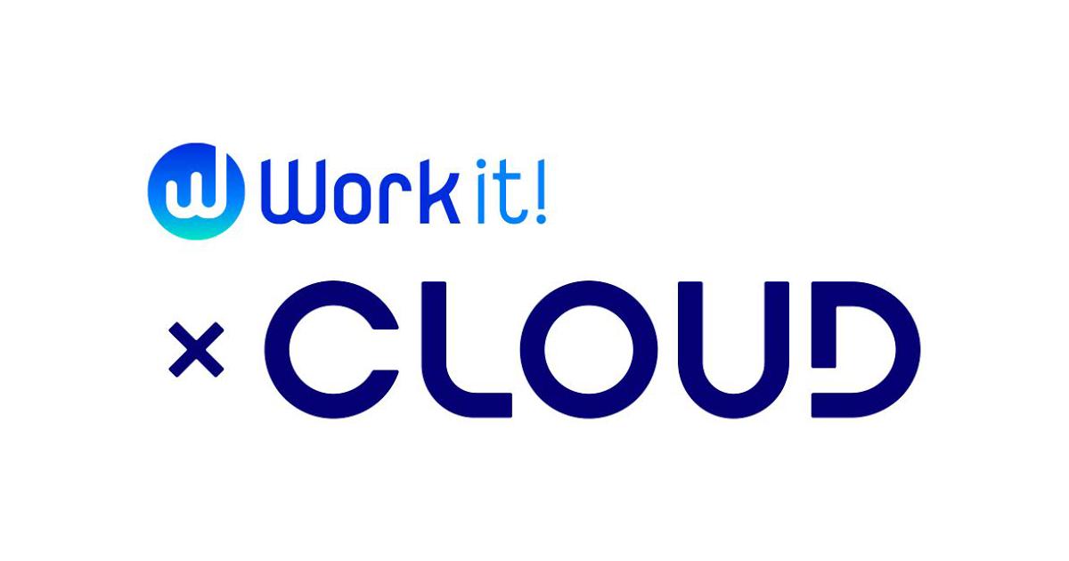 Work it!XCLOUD