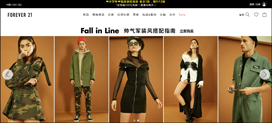 FOREVER 21 TMALL Official Flagship Store