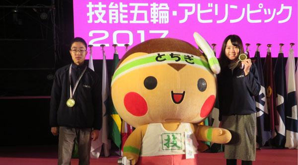 棚橋健人さんと宮本彩加さん