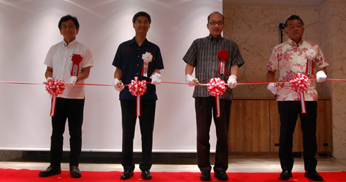 "an opening ceremony for ""BPO Center Okinawa Uruma"""