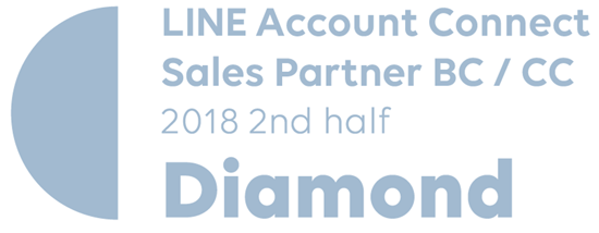 LINE Account Connect Sales Partner BC / 2018 2nd half Diamond logo