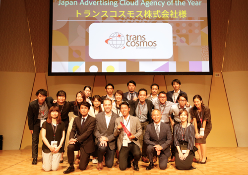 """Japan Advertising Cloud Agency of the Year"" award"