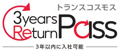 3years Return Pass ロゴ