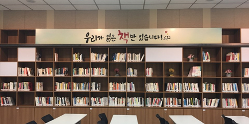 transcosmos Korea libraries