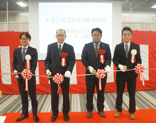 opening ceremony of MC Naha Center