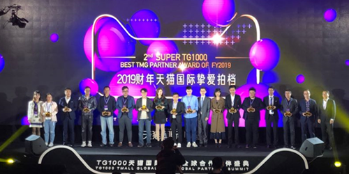 BEST TMG PARTNER AWARD OF FY2019