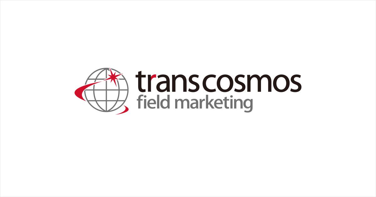 コスモス フィールド マーケティング トランス