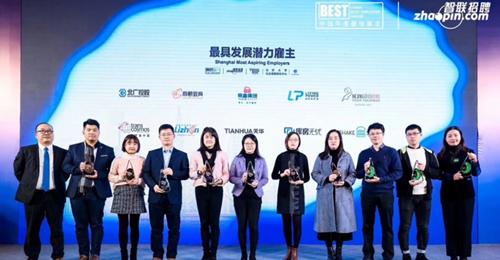 "China recognized as one of the Top 10 ""2019 Shanghai Most Aspiring Employers"""