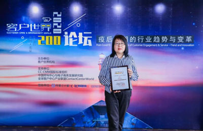 Huang Wenbo, Department Director of Contact Center Business at transcosmos China at the award ceremony held on June 9, 2020.
