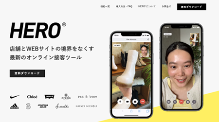Japanese website