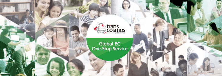 Global EC One-Stop Service