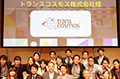 Adobe Symposium 2018で「Japan Advertising Cloud Agency of the Year」を受賞