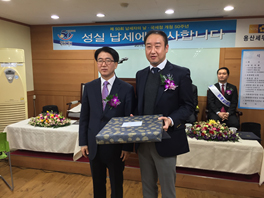 Yongsan, Seoul District Tax Office Director, Mr. Kwak Dong, transcosmos Korea President and CEO, Takashi Sube