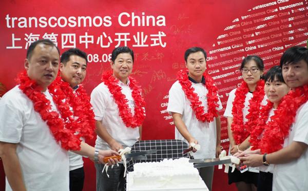 上海第四センター 開所式